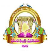 TELUGU MAHASABHALU 2017 icon