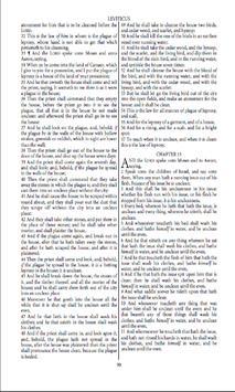 The King James Bible 1611 PCE screenshot 2