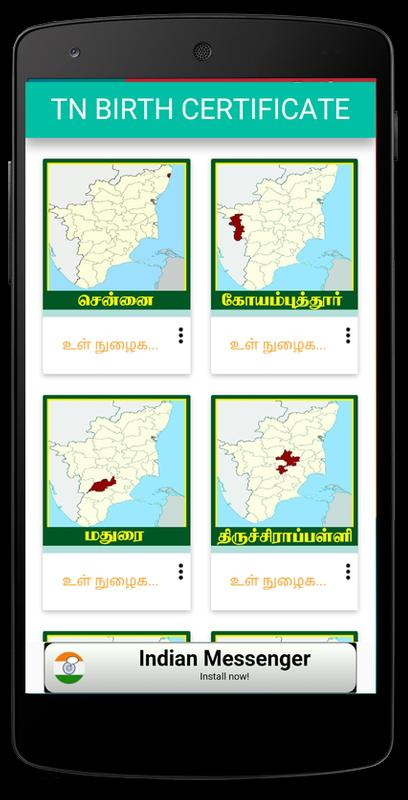 Tn Birth Certificate Apk Download Free Tools App For Android