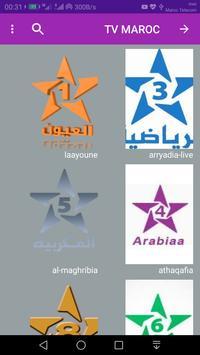 TV MAROC شاهد كل القنوات الفضائية المغربية apk screenshot
