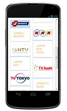 TV Japan HD poster