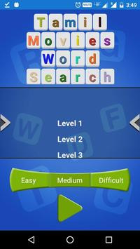 Kollywood (Tamil) Movies Word Search Puzzle Game screenshot 1