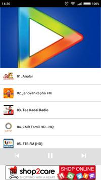 Top 30 Tamil Online FM Radios screenshot 2