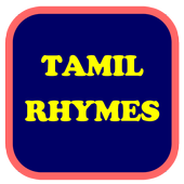 Tamil Rhymes icon
