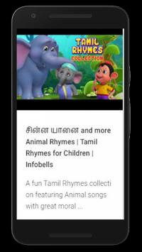 Tamil Rhymes screenshot 2