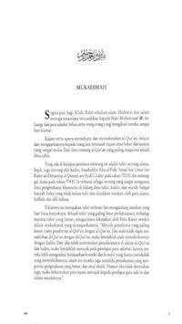 Tafsir Ibnu Katsir Jilid 4 - 6 Lengkap screenshot 3
