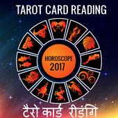 Tarot Card - Horoscope 2017 icon