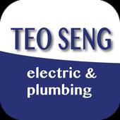 Teo Seng electric icon