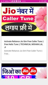 Technical Mohan Lal ji screenshot 5