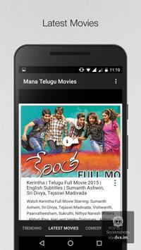 Mana Telugu Movies apk screenshot