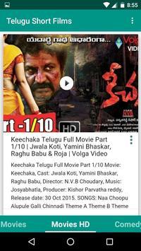 Telugu Short Filmz - HD poster