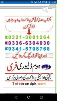 Telebrands Pakistan apk screenshot