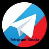 Телеграмм Россия - Telegram RU icon
