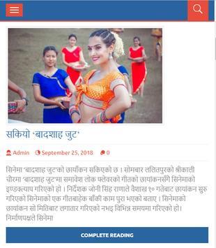 The Bhaktapur News screenshot 2