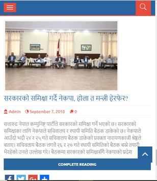 The Bhaktapur News screenshot 3