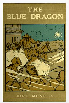 The Blue Dragon poster