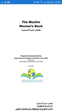 The Muslim Woman's book screenshot 3
