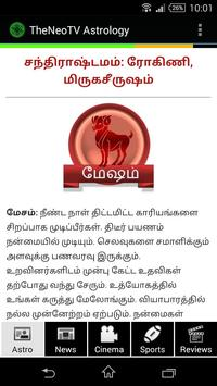 Daily Astrology Tamil apk screenshot