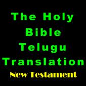 The Telugu Bible NT icon