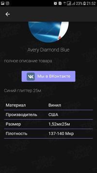 ТЕСТ apk screenshot