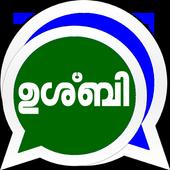 Ushbi Messenger icon