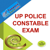 UP POLICE CONSTABLE EXAM icon