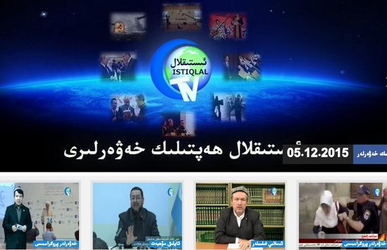 istiqlaltv Uyghur medya merkez apk screenshot