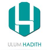 Ulum Hadith icon