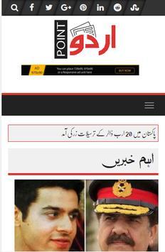 Urdupoint.News poster