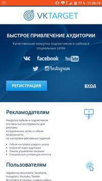 VKta poster