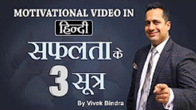 Vivek Bindra special poster
