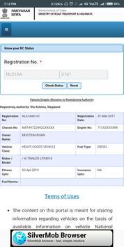 Krl Vehicle Information screenshot 1