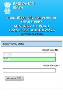 Vehicle Registration Finder screenshot 1