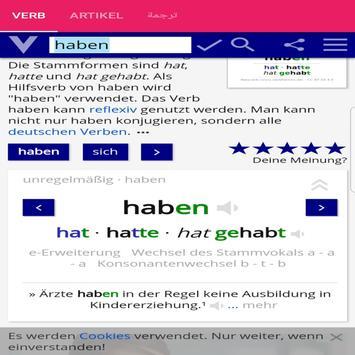 Verb screenshot 10