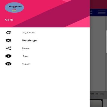 Verb screenshot 6