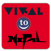 Viral To Nepal icon