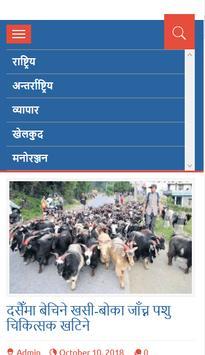 Viral To Nepal screenshot 1