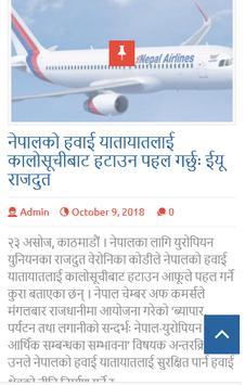 Viral To Nepal screenshot 2
