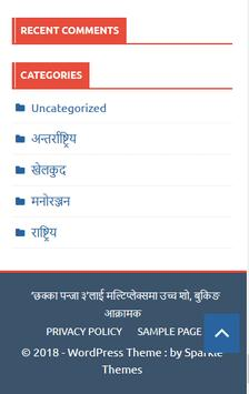 Viral To Nepal screenshot 5