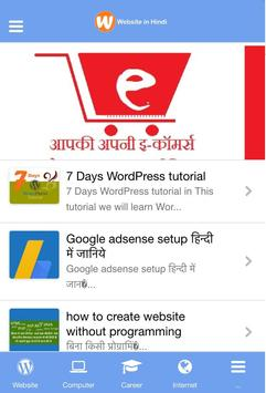 "Hindi Web ""WebsiteinHindi"" poster"