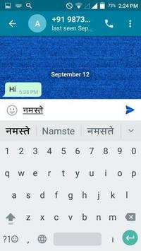 The Indian Messenger App - Telegram chat and calls poster