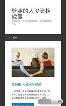 YANG網頁瀏覽簡易版 poster