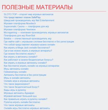ЗолотойБатон - Мир симуляторов screenshot 5