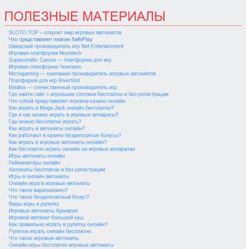 ЗолотойБатон - Мир симуляторов screenshot 8
