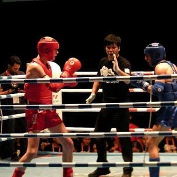 동하무에타이 apk screenshot