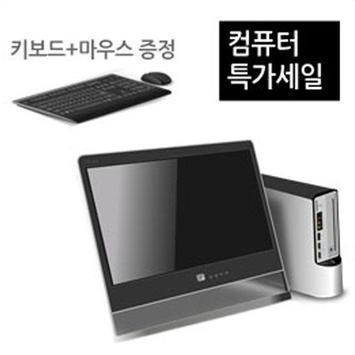 컴퓨터랜드 poster