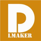 리메이커-덤핑게시판 4989 모든제품 icon