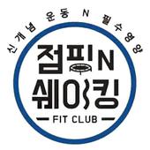 점핑앤쉐이킹광명점 icon