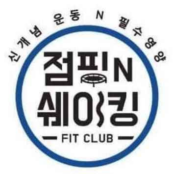 점핑앤쉐이킹하안점 apk screenshot
