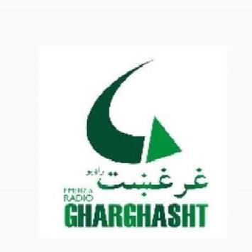 Gharghasht FM poster